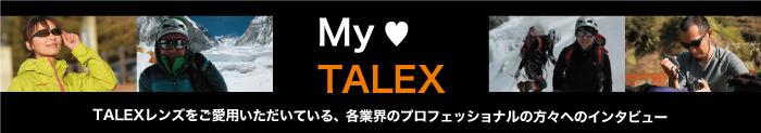 My Talex